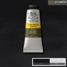 GALERIA 60ML IVORY BLACK