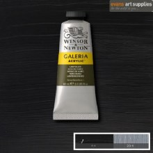 GALERIA 60ML LAMP BLACK