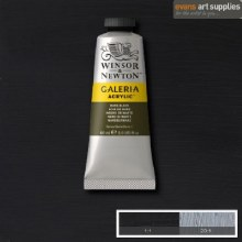 GALERIA 60ML MARS BLACK