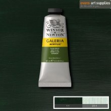 GALERIA 60ML OLIVE GREEN