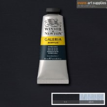 GALERIA 60ML PAYNES GREY
