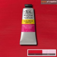 GALERIA 60ML PERMANENT MAGENTA