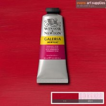 GALERIA 60ML PERMANENT ROSE