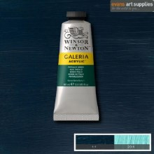 GALERIA 60ML PHTHALO GREEN