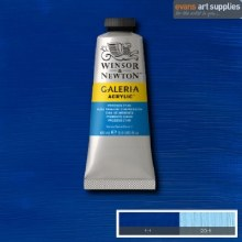 GALERIA 60ML PROCESS CYAN