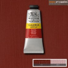 GALERIA 60ML RED OCHRE