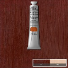 PAC 200ML BURNT SIENNA