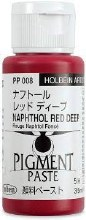 Holbein 35ml Pigment Paste Naphthol Red Deep