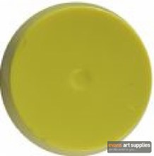 Polyester Pigment O Yellow100g