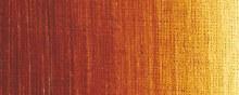 Sennelier Artists Oil Colour 40ml Burnt Sienna 211