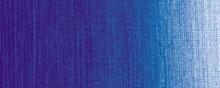 Sennelier Artists Oil Colour 200ml Ultramarine Deep 315