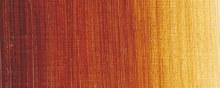 Sennelier Artists Oil Colour 40ml Mars Orange 647