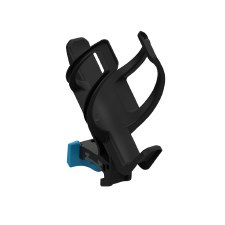 Thule Hydration Cage 20201510