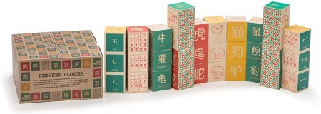 Chinese Blocks