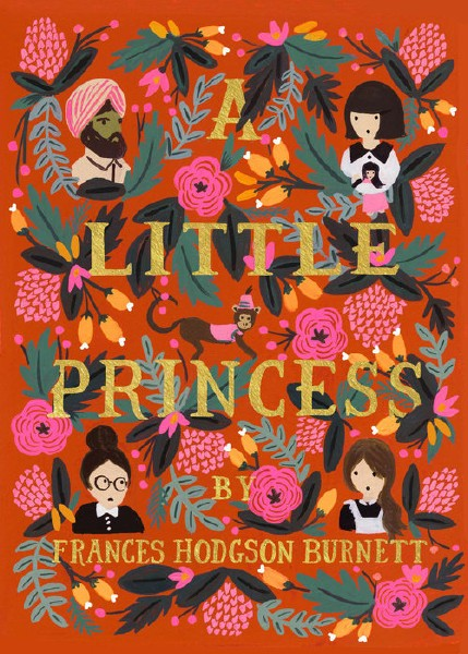 Little Princess HC