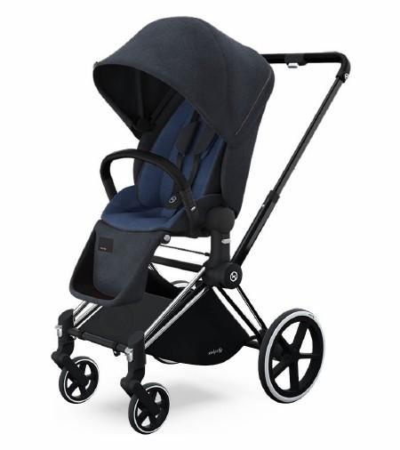 Priam Lux City Light Stroller