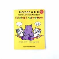 Gordon & Lili Learn Animals in Mandarin Coloring & Activity Book