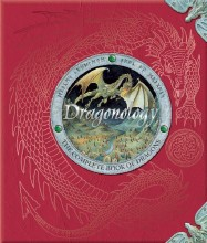 Dragonology:  The Complete Book of Dragons by Dr. Ernest Drake and Dugald A. Steer