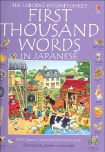 First 1000 Words Japanese