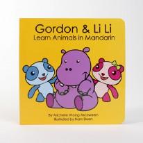 Gordon & Lili Learn Animals In Mandarin