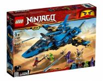 NINJAGO- Jay's Storm Fighter