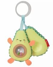 Stroller Toy Avocado
