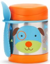 Zoo Food Jar Dog