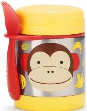 Zoo Food Jar Monkey