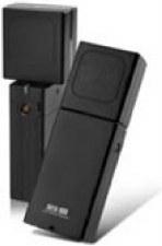 Gen2wave RPT50 -I UHF RFId RPT50-I