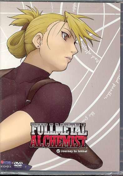 Fullmetal Alchemist VOL 10 Jou