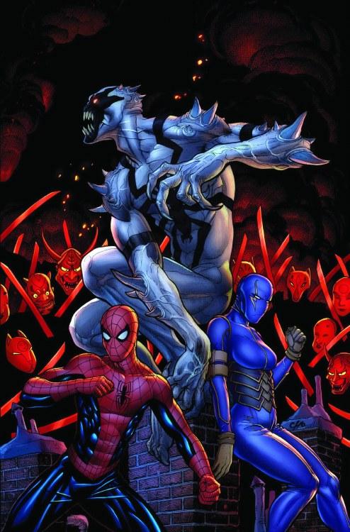 Amazing Spider-Man #664