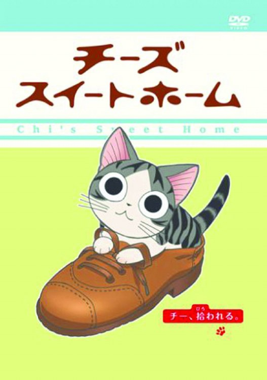 Chi's Sweet Home Complete Season 01 DVD