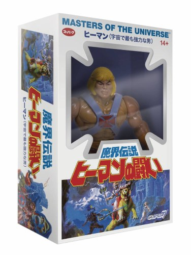 Motu 5.5in Vintage Wave 4 He-Man Action Figure Japanese Box