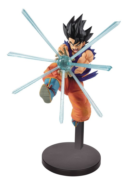 Dragon Ball Z G X Materia The Son Goku Figure