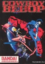 Cowboy Bebop Film Manga VOL 1