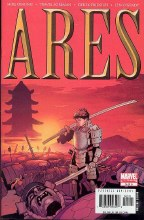 Ares #5 (of 5)