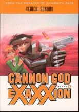 Cannon God Exaxxion TP VOL 05