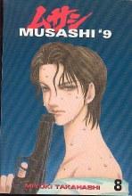 Musashi #9 VOL 08 (C: 1-0-0)