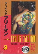 Crying Freeman TP VOL 03 (Mr)