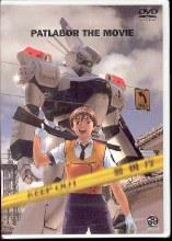 Patlabor the Movie Dvd (Net)