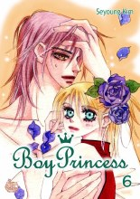 Boy Princess VOL 6 GN (0f 9) (