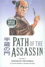 Path of the Assassin TP VOL 07