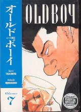 Old Boy TP VOL 07 (Mr) (C: 1-1