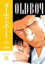 Old Boy TP VOL 08 (Mr) (C: 1-1