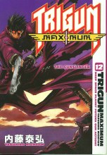 Trigun Maximum TP VOL 12 the G