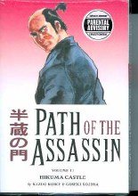 Path of the Assassin TP VOL 11