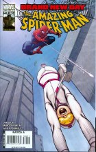 Amazing Spider-Man #559