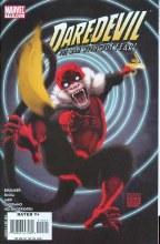 Daredevil #110 Monkey Var