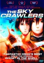 Sky Crawlers DVD