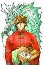 Battle of Genryu Origin VOL 01